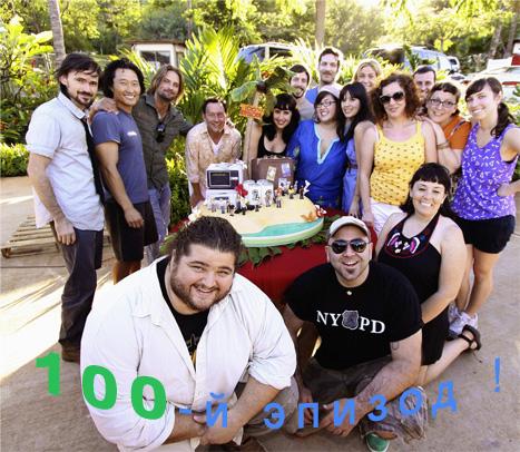 Остаться в живых 5-й сезон / Lost - Season 5 (2009)